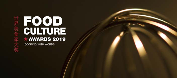 Food Culture Gourmand Awards 2019